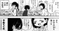 bokuyaba02_ichikawa02.jpg