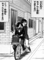 bokuyaba02_ichikawa05.jpg