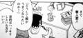chokadou04_e.jpg