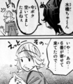 cramer09_mizuhashi.jpg