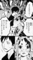 cramer10_fukatu01.jpg