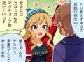 deregeki11_yuichina.jpg