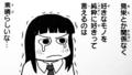 dojou02_shiori01.jpg