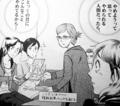 gagaga04_kitashiro01.jpg