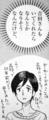 gagaga04_yoshida02.jpg