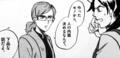 gagaga09_shiro02.jpg