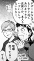 gagaga10_shiro02.jpg