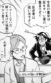 gagaga10_shiro05.jpg