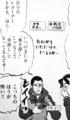 gagaga11_makimodoshi.jpg