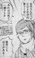 gagaga11_shiro02.jpg