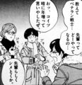 gagaga18_nakamura00.jpg