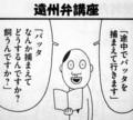 hanseiki01_ensyu.jpg