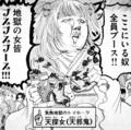 hozuki20_ameno.jpg