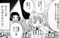 hozuki24_fox.jpg