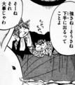 hozuki24_koban.jpg