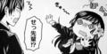jikenjaken03_yuriko02.jpg