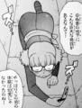 keroro_chiruyo05.jpg
