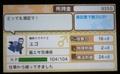 mdmaou_01.jpg