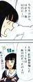 mikochan_hagaki.jpg