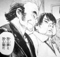 namiyo02_kakou.jpg