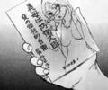 namiyo04_boei.jpg