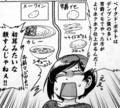 nikugoku03_potato.jpg