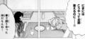 syonbori16_kobushi.jpg