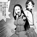 tumanuda08_kenmei.jpg