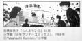yakuwarigo03.jpg
