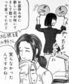 yamasyoku04_komatubara.jpg