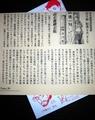 yamasyoku06_pp.jpg